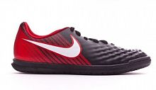 Футзалки Nike MagistaX Ola II IC JR 844423-061