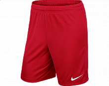 Трусы Игровые Nike Park Ii Knit Short Nb 725988-657